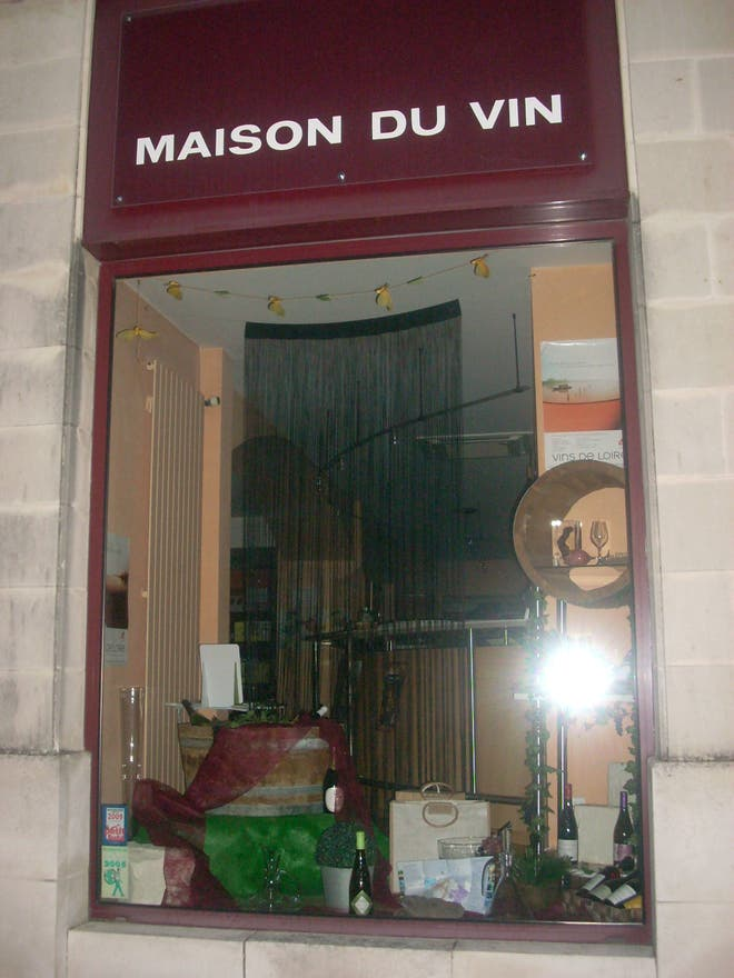 maison du vin de l 39 anjou angers 1 exp riences et 2 photos. Black Bedroom Furniture Sets. Home Design Ideas
