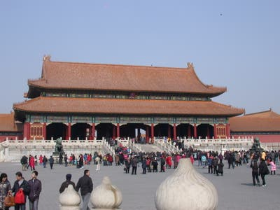 Gate of Supreme Harmony