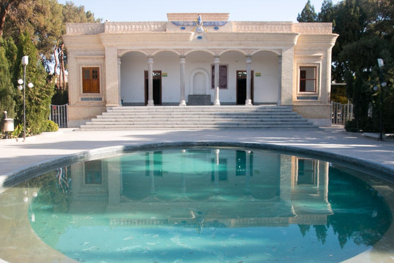 Zoroastrian Fire Temple
