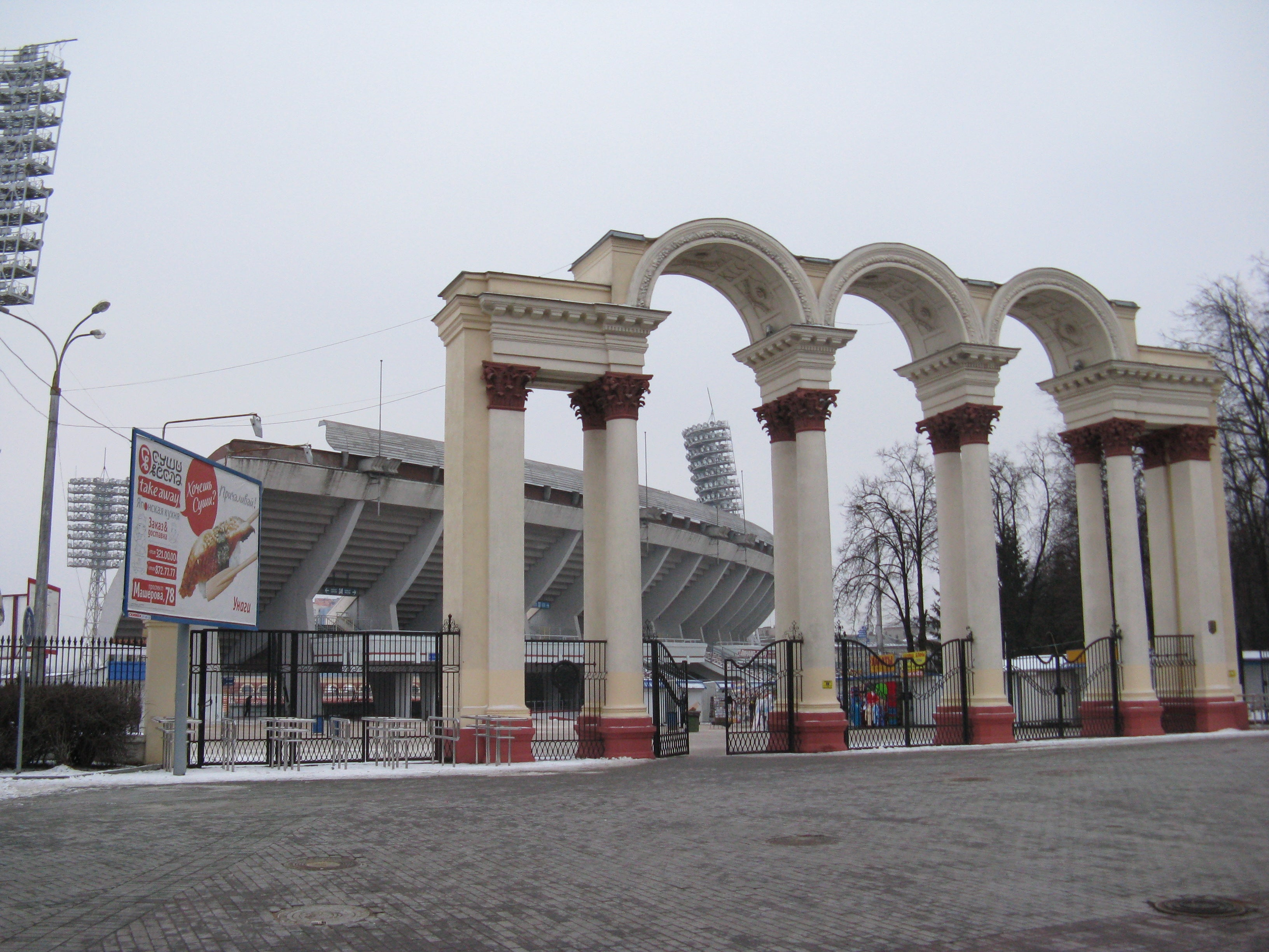 Estadio Dinamo Minsk