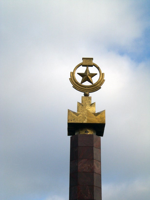 The star Commemorative hero of the Soviet Union
